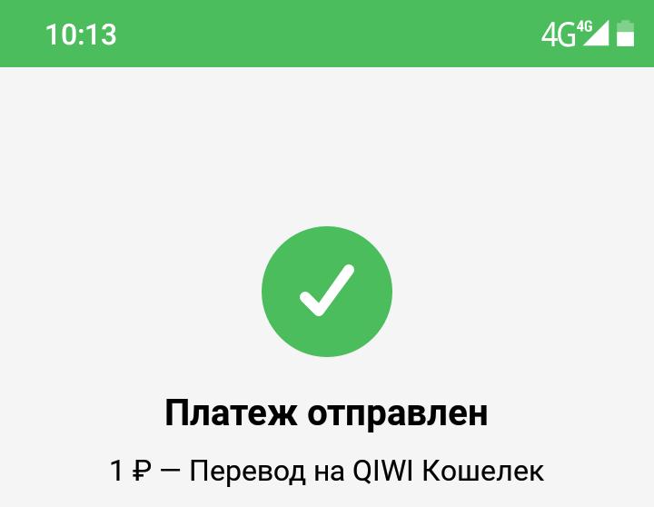 Screenshot_20191007-101351~01.png