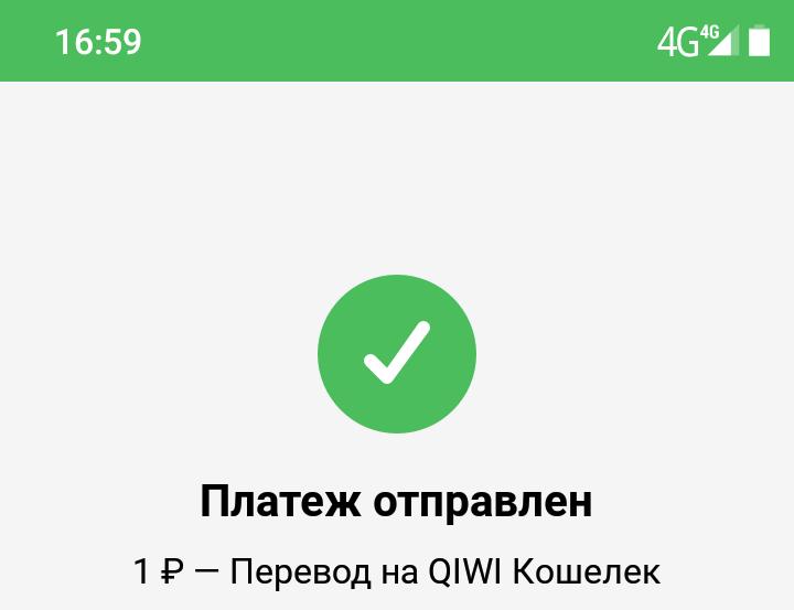 Screenshot_20191007-165930~01.png
