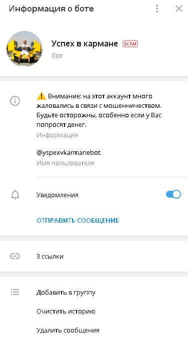 Screenshot_1.png.d4d0b271e38a3824029f7fd1258a83d8.png