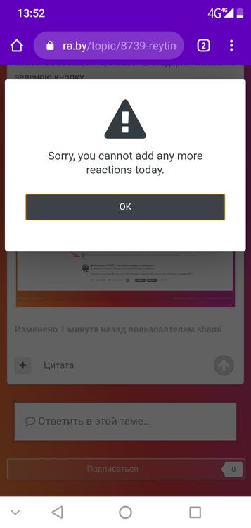Screenshot_20191002-135217.png