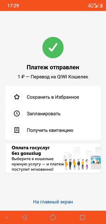 Screenshot_20191004-172928.png