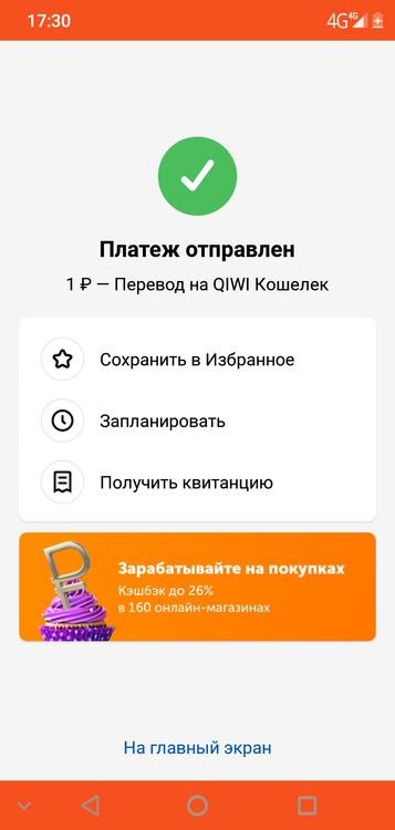 Screenshot_20191004-173029.png