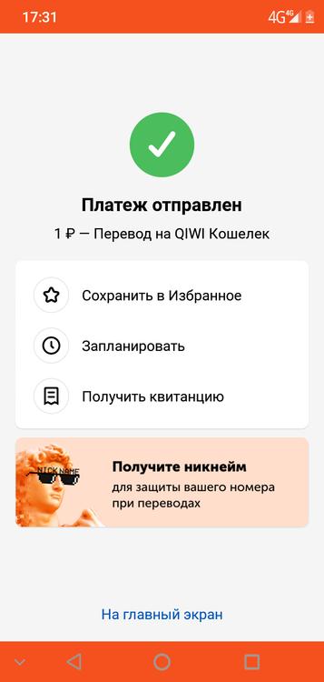 Screenshot_20191004-173137.png