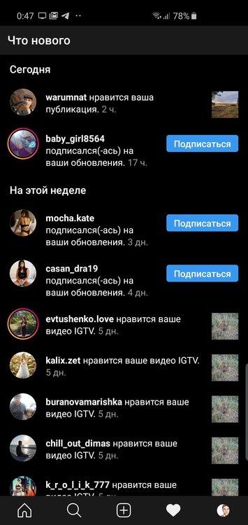 Screenshot_20191010-004734_Instagram.thumb.jpg.26ff94c532cec3b6080760b7ac7a4c27.jpg