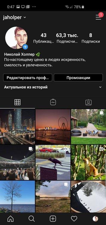 Screenshot_20191010-004800_Instagram.thumb.jpg.5ad1f6b22ad4e8ce285fb050eea4f1f0.jpg