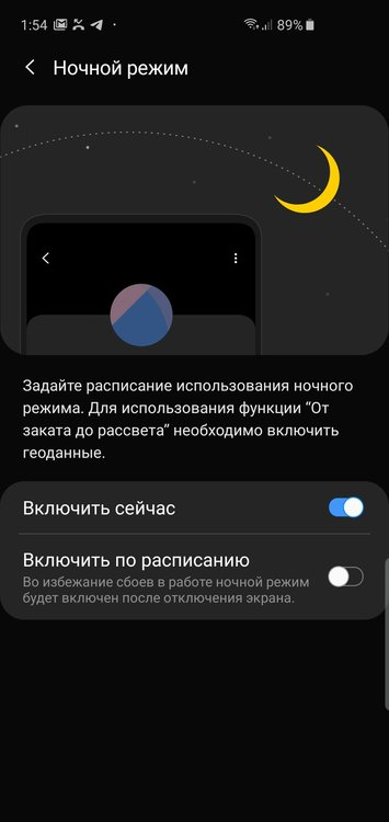 Screenshot_20191011-015440_Settings.thumb.jpg.bb281209cc79d4d1e59885744aea55ac.jpg