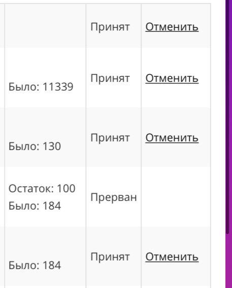 3AD99283-6379-44F4-AF10-B21B28EFC4CF.jpeg