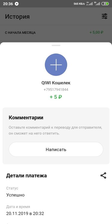 Screenshot_2019-11-20-20-36-02-252_ru.mw.jpg