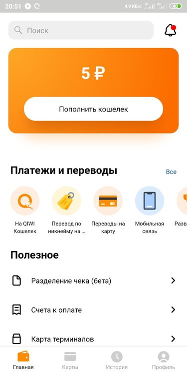 Screenshot_2019-11-20-20-51-22-593_ru.mw.jpg