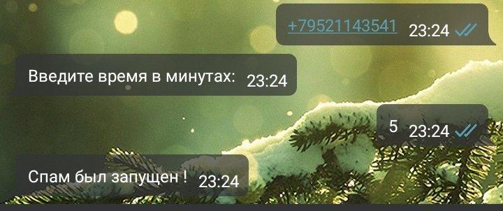 IMG_20191215_232516.jpg