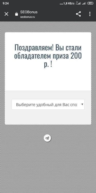 Screenshot_2020-02-12-09-24-59-047_com.android.chrome.thumb.jpg.3931449ec454f09dfad4b75635851dca.jpg