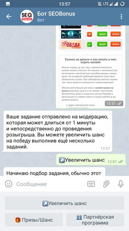 Screenshot_20200209-135752_Telegram.png