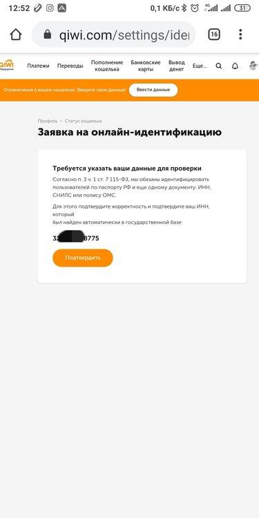 IMG_20200420_130952.jpg