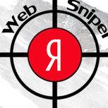 Web-Sniper
