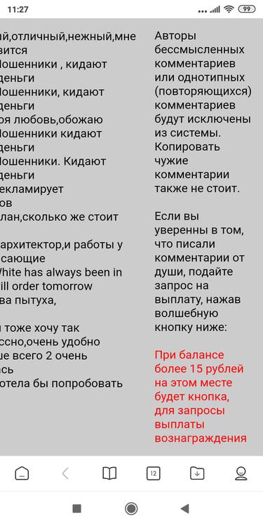 Screenshot_2020-08-23-11-27-58-775_com.android.browser.png