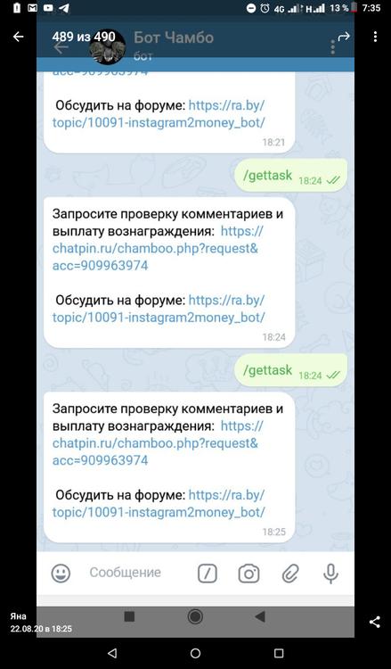 Screenshot_20200823-073535.png