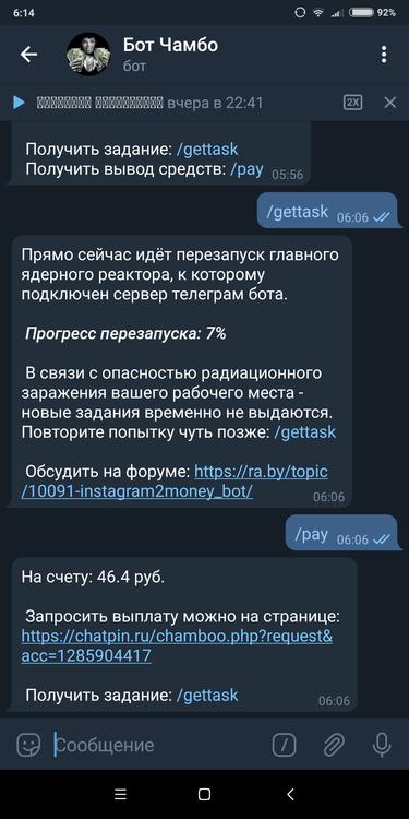 Screenshot_2020-09-10-06-14-02-783_org.telegram.messenger.png