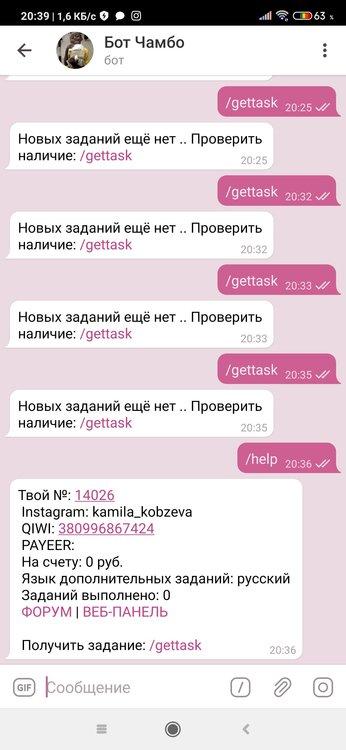 Screenshot_2020-10-16-20-39-24-852_org.telegram.messenger.thumb.jpg.bfece3675c144cebea3032c0d416eeee.jpg