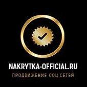 nakrytka-official.ru