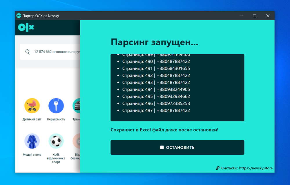 parser3.thumb.png.1fed979702aa45cc77ab883f52c81cbd.png