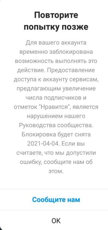 Screenshot_2021-03-29-15-35-33-859_com.instagram.android.png