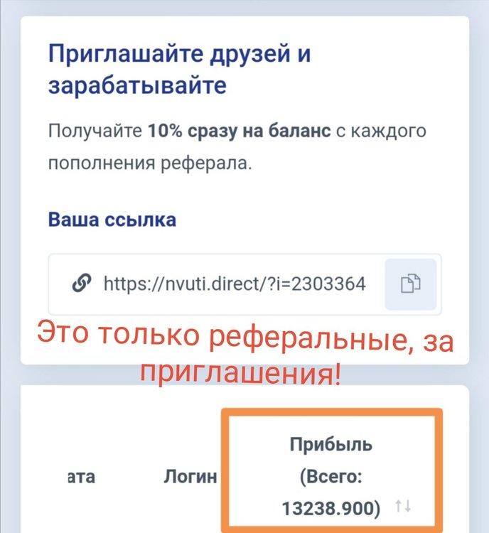Screenshot_20210309_162729.jpg