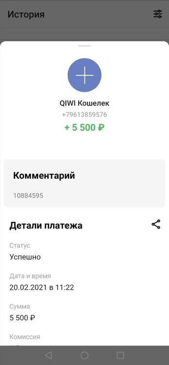 Screenshot_20210309_184123.jpg