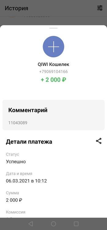 Screenshot_20210309_184143.jpg