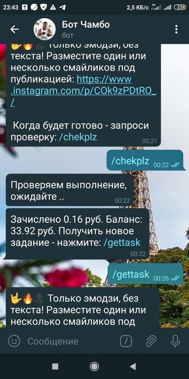 Screenshot_2021-05-09-23-43-39-375_org.telegram.messenger.jpg